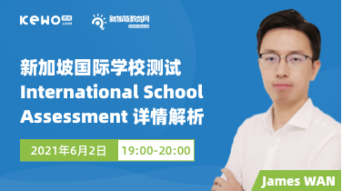 �板���″����瀛告�℃脯瑭�International School Assessment瑭虫��瑙f��